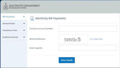 गोवा बिजली बिल कैसे देखें? ग्रामीण गोवा बिजली बिल कैसे देखें – Check Goa Bijli Bill Online