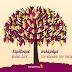 Εκστρατεία ενημέρωσης κατά του Καρκίνου του Πνεύμονα, 16/9 - στάση Μετρό «Σύνταγμα»