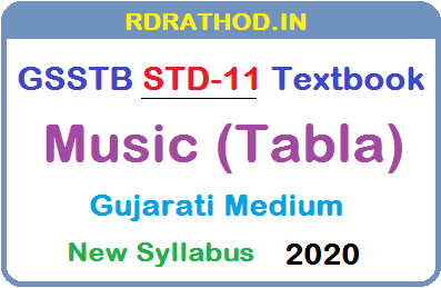 GSSTB Textbook STD 11 Music (Tabla)