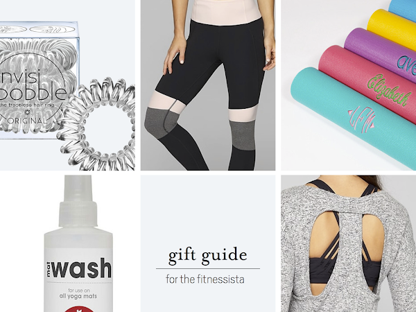 Gift Guide: for the Fitnessista