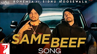 SAME BEEF LYRICS – Sidhu Moose Wala