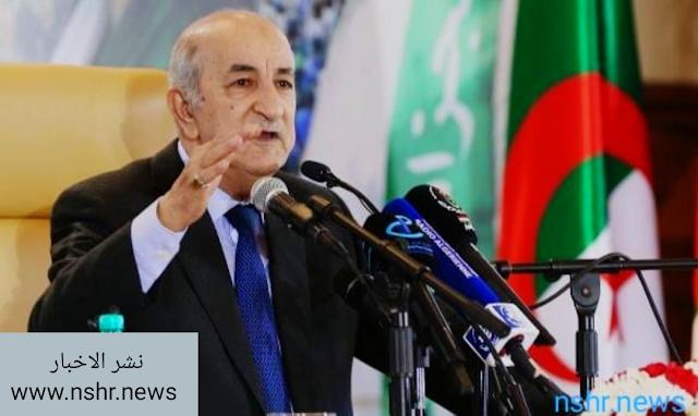 الرئيس الجزائري | يعلن عن انخفاض جديد في ميزانية الدولة