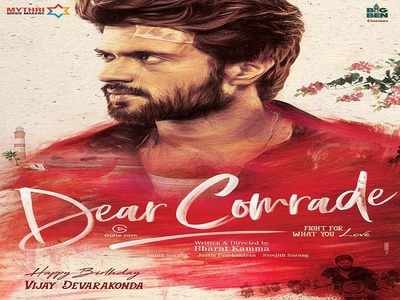 full cast and crew of movie Dear Comrade 2019 wiki Dear Comrade story, release date, Dear Comrade – wikipedia Actress poster, trailer, Video, News, Photos, Wallpaper