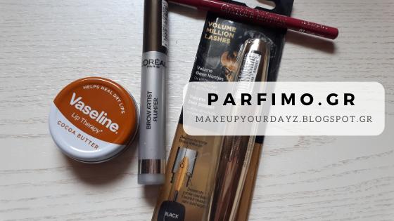 Εσύ γνωρίζεις το parfimo.gr;