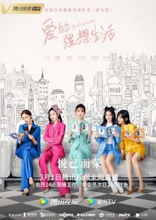 Brilliant Girls (2021) Sub Indo Episde Full Episode