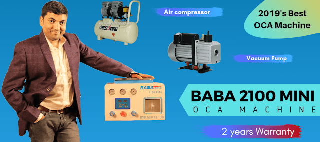 oca machine karachi| oca machine kolkata |oca machine in pakistan