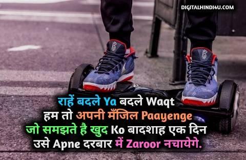 attitude dp download