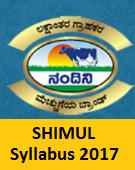 SHIMUL Syllabus