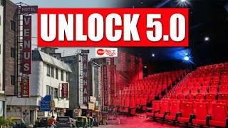 Unlock 5.0 Guidelines: सरकार ने अनलॉक 5 की गाइडलाइन्स का किया ऐलान, 15 अक्टूबर से 50 फीसदी क्षमता के साथ खुल सकेंगे सिनेमा हॉल