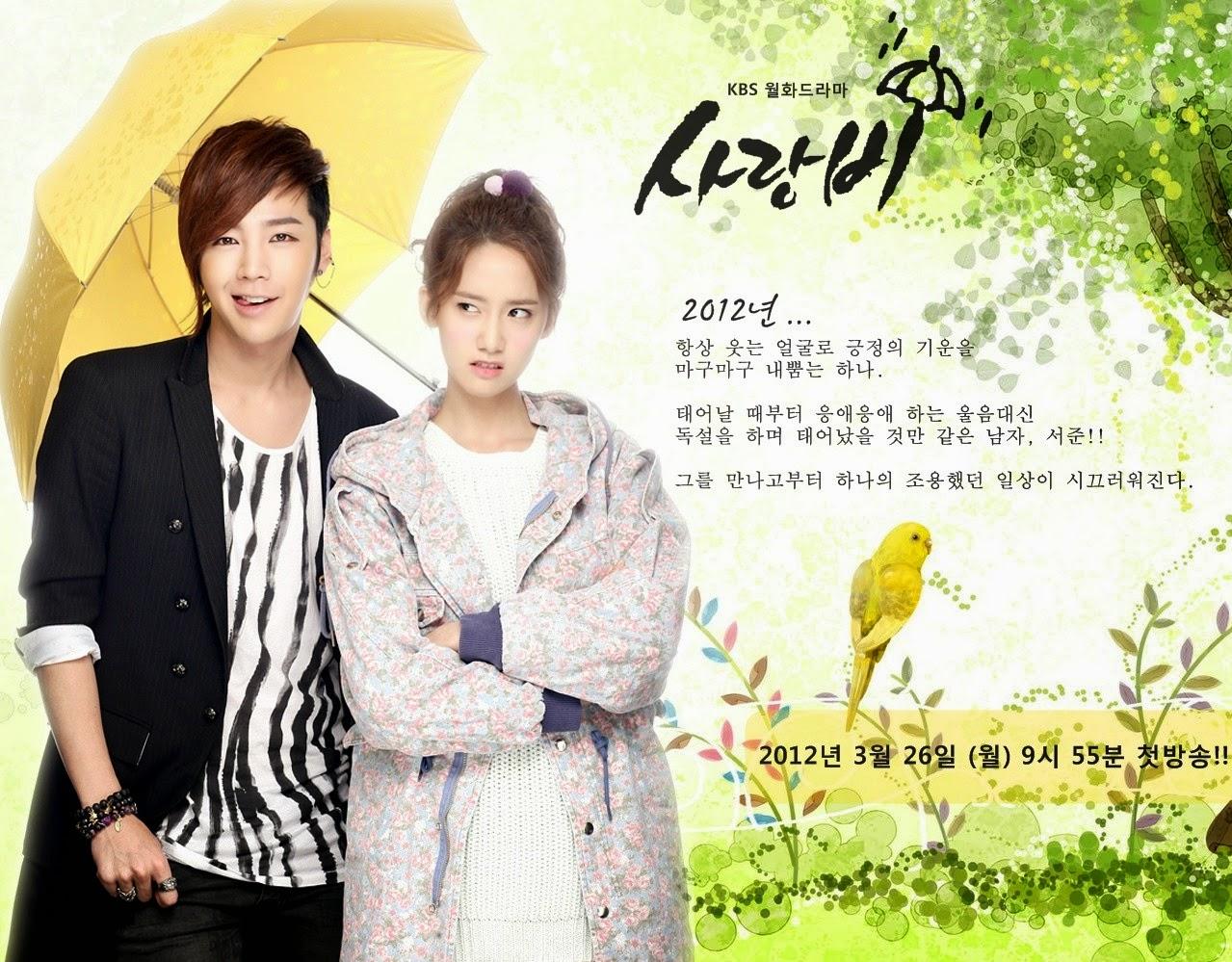 [K-Drama] Love Rain