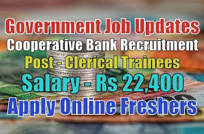 Cooperative Bank Recruitment 2020