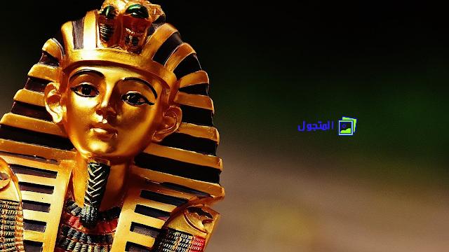 كتاب الموتى في مصر القديمة بوابة الآخرة