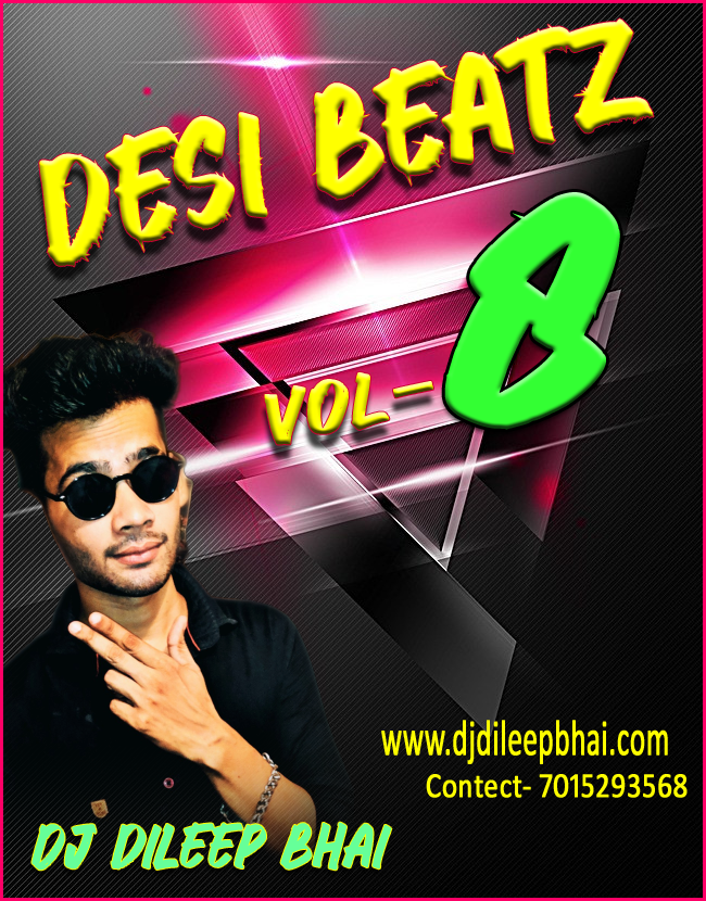 Dj Dileep Bhai Dj Song