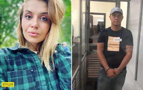 Ведущая с Украины сообщила о смерти монстра, пытавшегося изнасиловать её на глазах у маленького сына