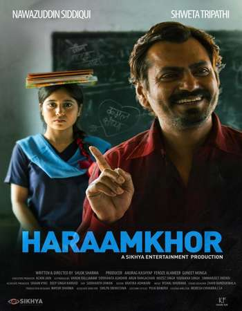 Poster Of Haraamkhor 2017 Hindi 140MB HDRip HEVC Mobile ESubs Watch Online Free Download downloadhub.net