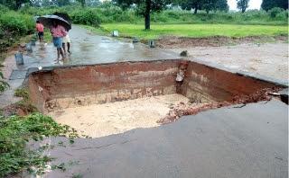 heavy rain in chhattisgarhh,insurance agriculture,agriculture insurance,