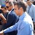 Η επίσκεψη του Μητσοτάκη στα περίπτερα της 83ης ΔΕΘ (videos)