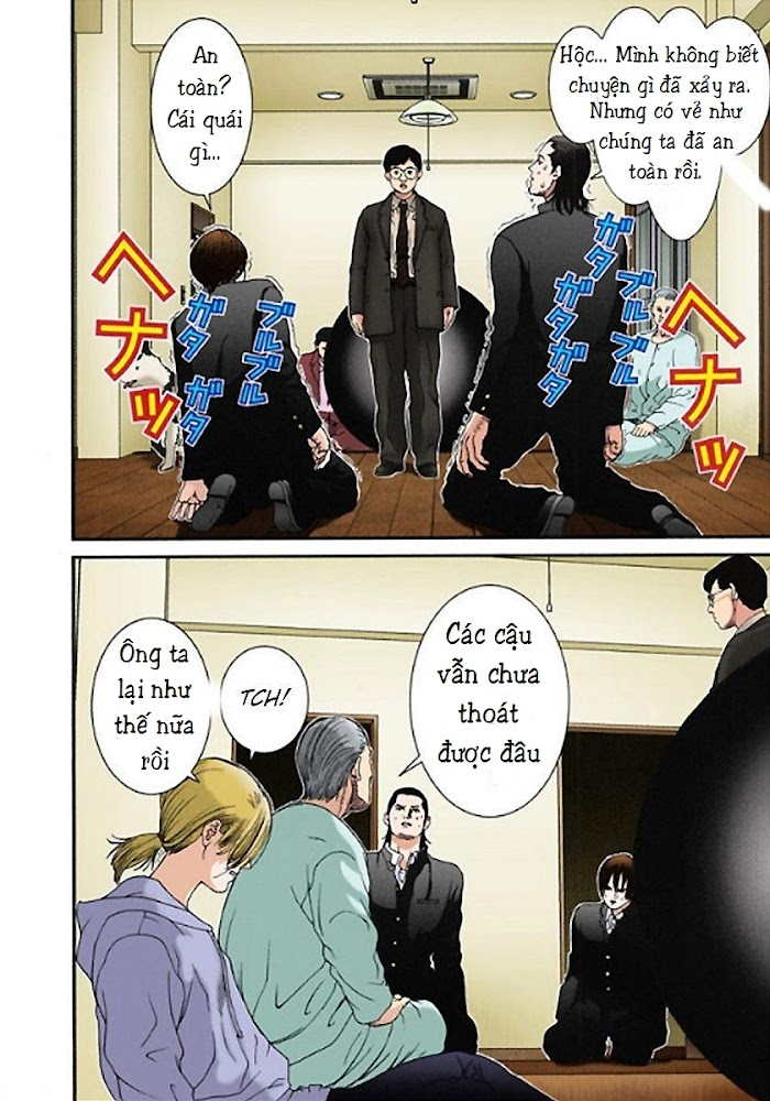 Gantz Chap 02: Căn phòng bí ẩn trang 5
