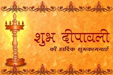 http://www.greetingindia.in