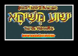 Jesus Christ in Aramaic.