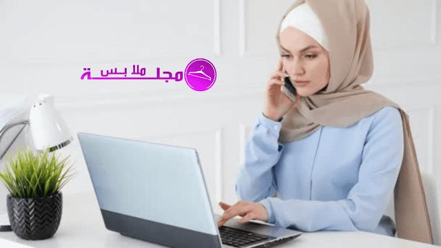 نصائح لارتداء الحجاب في العمل بأناقة