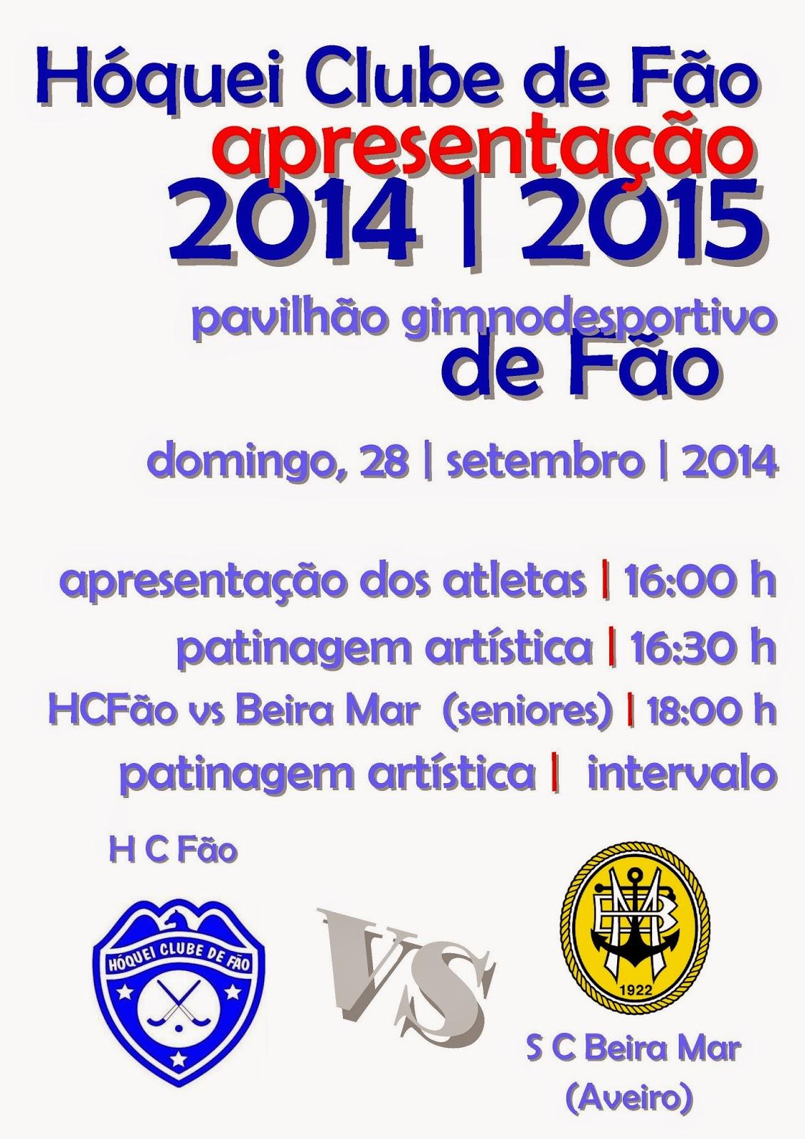 A equipa do HC Fão apresenta-se aos seus associados e adeptos no próximo  domingo à tarde com o convidado a ser o Beira Mar 793c368f243bf