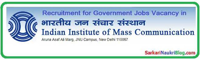 IIMC Delhi Government Jobs Vacancy