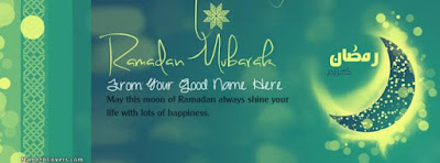 25+ Ramadan Mubarak Beautiful Pictures and HD Images