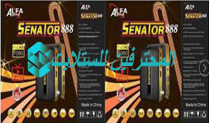 فلاشة  سيناتور888  الاصلية 8 ميجا SENATOR 888