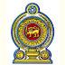ஒரு லட்சம் பேருக்கு தொழில் வழங்கும் நிகழ்ச்சித்திட்டத்தின் கீழ் பயிலுனர்களுக்கான நியமனக் கடிதங்கள் வழங்கும் நிகழ்வு