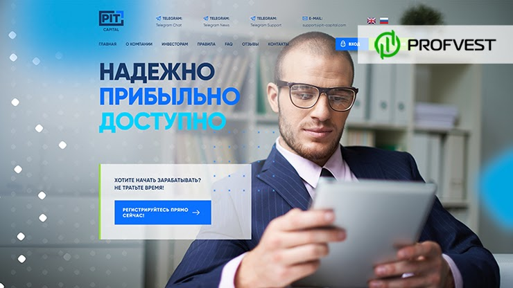 Онлайн консультант в PIT-Capital LTD