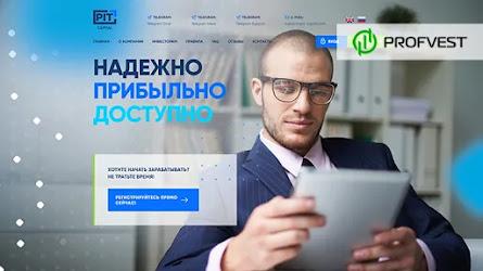 🥇Рестарт PIT-Capital.com: обзор и отзывы [HYIP СКАМ]