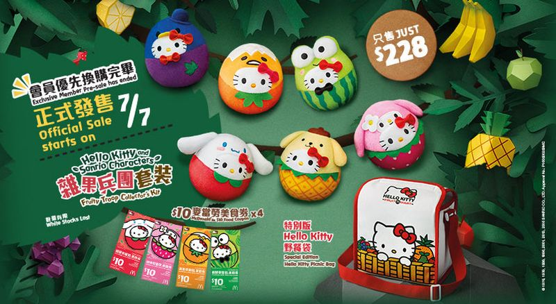 Hello Kitty Mcdonald S Toys : Mcdonald s entices with new hello kitty fruit toys in hong kong