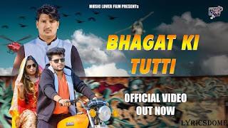 Bhagat Ki Tutti Lyrics - Amit Saini Rohtakiya