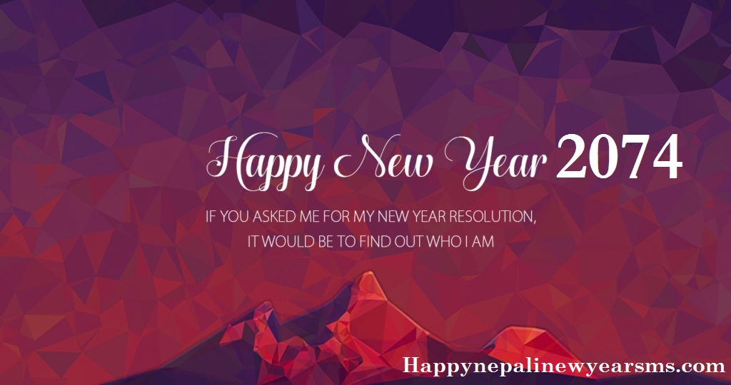 Nepali New Year HD Wallpaper 2074 Free Download | Happy Nepali New ...