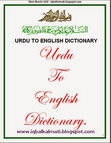 English Dictionary Book Pdf