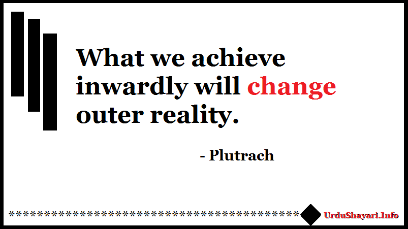 Change, Achieve quote, reality, philosophy , change yourself