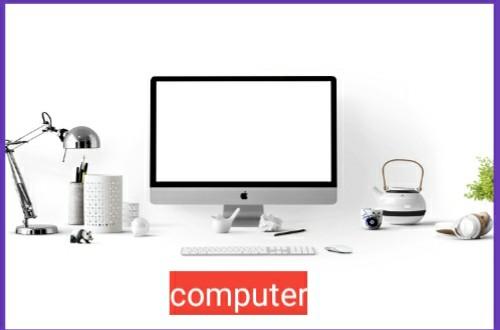 कंप्यूटर संबंधित महत्वपूर्ण तथ्य जिन्हें आपको अवश्य ज्ञान होना चाहिए।