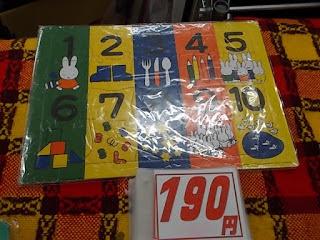 ミッフィーパズル 190円