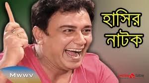 বাংলা নাটক (Bangla Natok) ধ্বংসের আদ্যপ্রান্ত-১