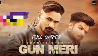 Gun Meri song lyrics   KP Music   New Punjabi Song 2020