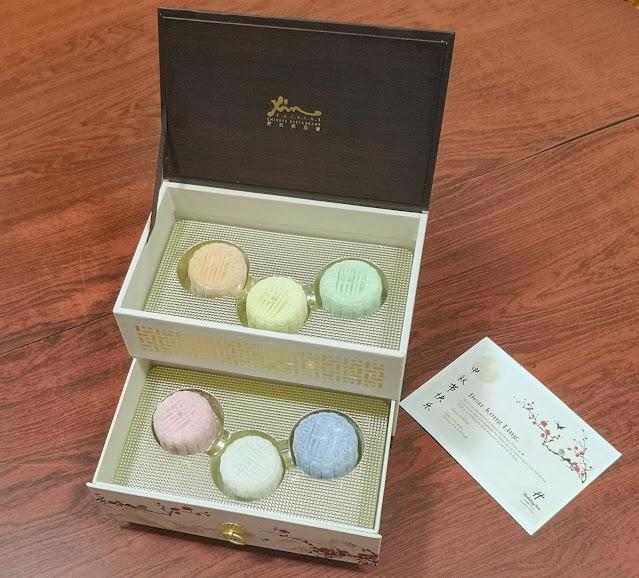 xin cuisine mooncakes