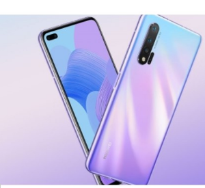 Huawei Nova 75G price and specifications