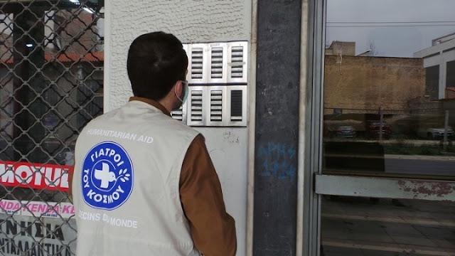 Κορωνοϊός: Με τη μοναξιά αντιμέτωποι οι ηλικιωμένοι - Παρέμβαση των «Γιατρών του Κόσμου»