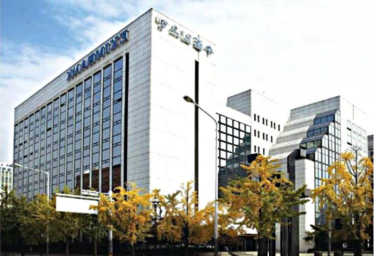 Banco de Exportación e Importación