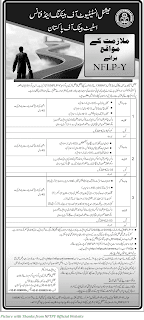 State Bank of Pakistan Jobs 2020 - Latest SBP Jobs November 2020 Download Application forms