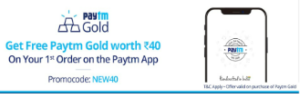 [New Code] Get PayTM Gold Worth Rs.40 For Free (New/Old Users)