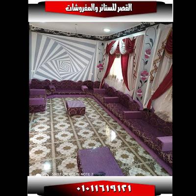 مجلس عربي حديث موف مشجر في  موف سادة   من احدث انتاجنا
