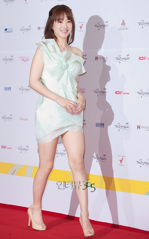 Park Bo Young (박보영) - (2) - 49th Daejong Film Festival Awards (DFFA 2012) on 30 October 2012