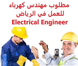المؤهل العلمي : بكالوريوس هندسة كهرباء